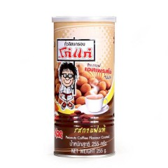泰国进口大哥花生豆咖啡味