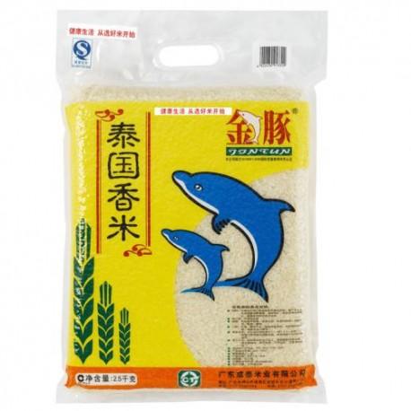 泰国海鸥特选香米头 1kg