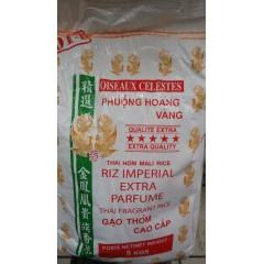 泰国金凤凰贵族香米5kg