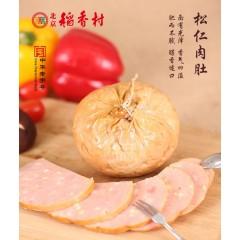 松仁肉肚传统三禾稻香村