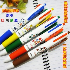 晨光文具圆珠笔0.5mm按动四色圆珠笔油性笔米菲MF1006