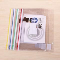 晨光A4文件袋透明PVC拉边袋拉链袋资料袋考试收纳袋ADM94504